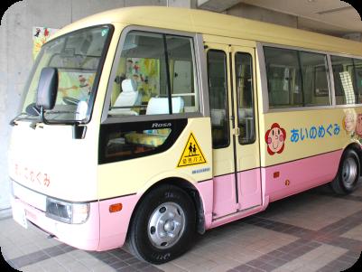 3代目バス